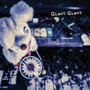 Giant Giant (2)